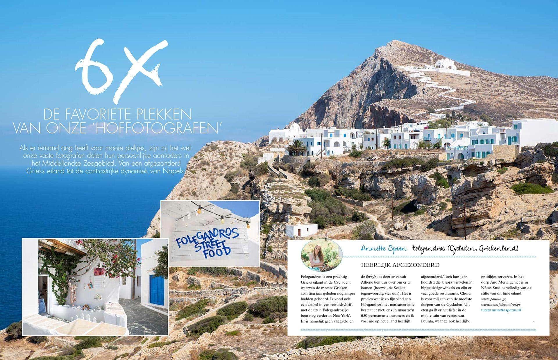 Mijn favoriete bestemming als fotograaf Folegandros Griekenland